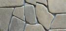 Песчаник серо-зеленый галтованый
