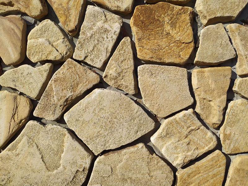 Песчаник желто-коричневый «Дракон»