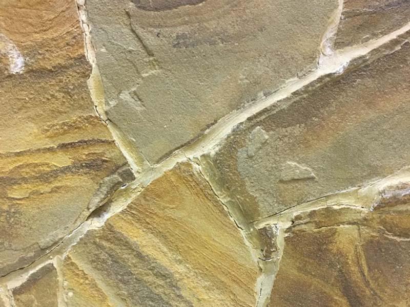 Песчаник «Золотая осень»