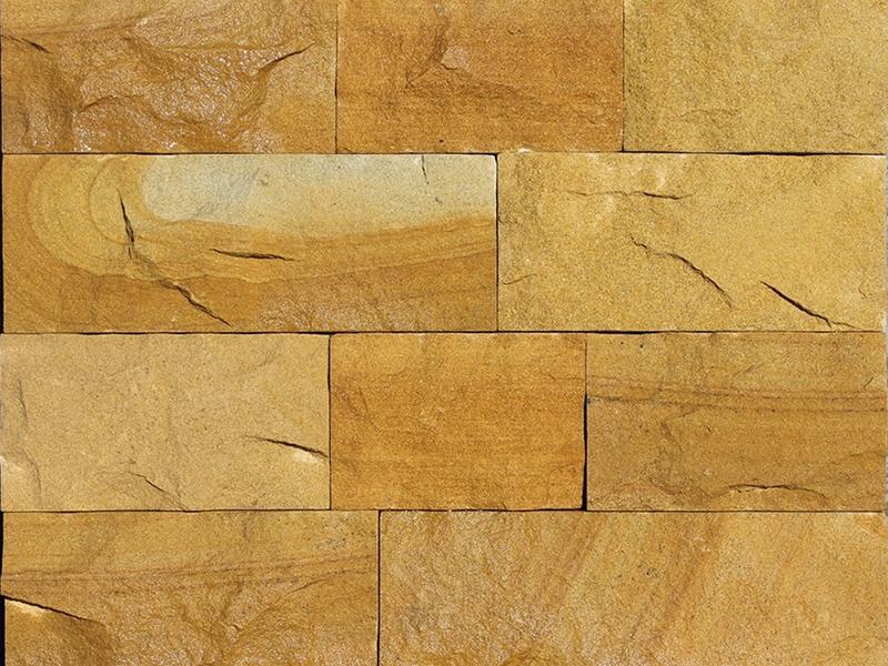 Плитка из песчаника жёлтого